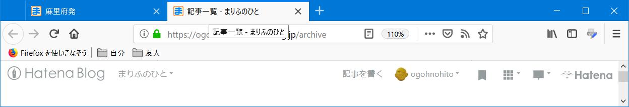 f:id:ogohnohito:20181221174838p:plain