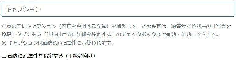 f:id:ogohnohito:20181222162157j:plain:w512