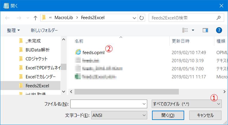 f:id:ogohnohito:20190211114943p:plain:right:w400
