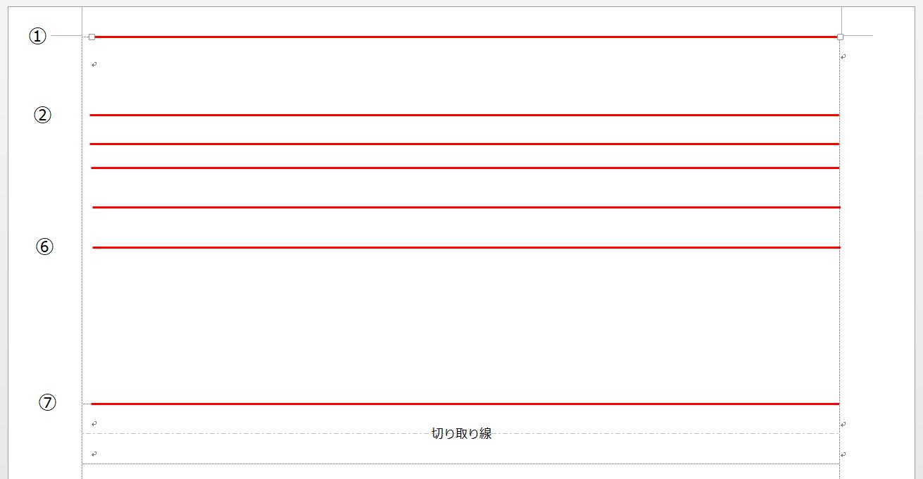 f:id:ogohnohito:20190218140826p:plain