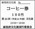 100914_image03.png