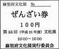 100914_image02.png