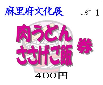 f:id:ogohnohito:20190424094240p:plain:w240