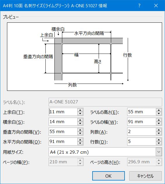 f:id:ogohnohito:20190429145711p:plain:right:w320