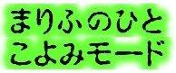f:id:ogohnohito:20190621190109j:plain:right:h48