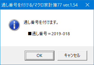 f:id:ogohnohito:20190717115609p:plain:right:w200