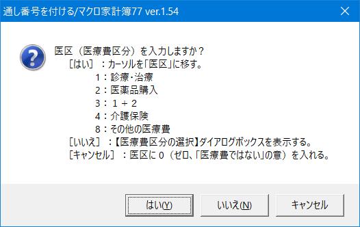 f:id:ogohnohito:20190718110345p:plain:right:w320