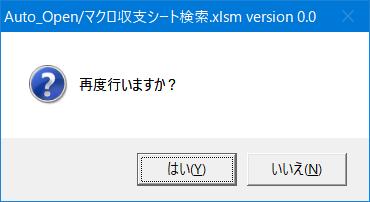 f:id:ogohnohito:20190720093404p:plain:right:w240