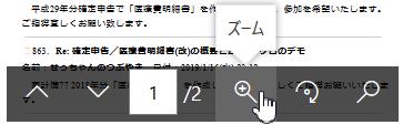 f:id:ogohnohito:20190817174227p:plain:right:w240
