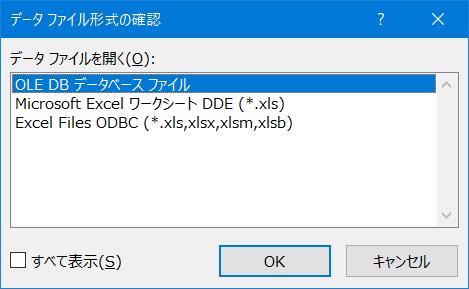 f:id:ogohnohito:20190826100840p:plain:right:w320
