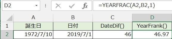 f:id:ogohnohito:20190905094413j:plain:right:w320