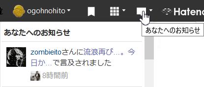f:id:ogohnohito:20190907085602p:plain:right:w240
