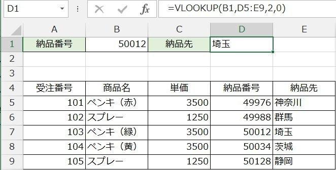 f:id:ogohnohito:20190909163521j:plain:right:w400