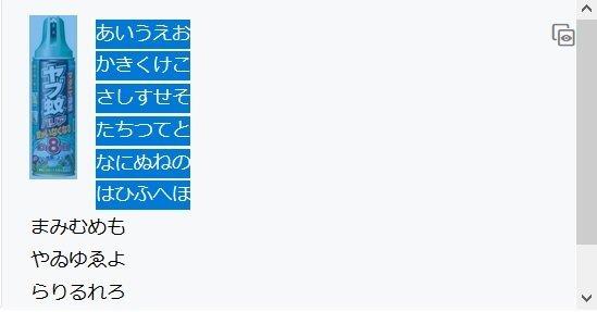 f:id:ogohnohito:20191110073611j:plain:right:w320