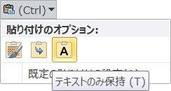 f:id:ogohnohito:20191224125421j:plain:right:h96