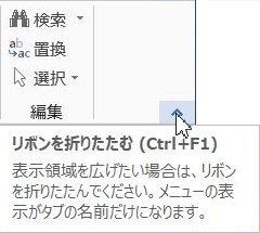 f:id:ogohnohito:20200101161342j:plain:right:w160