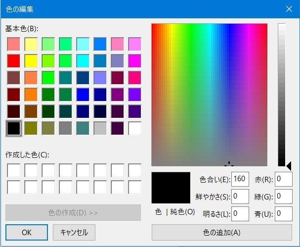 f:id:ogohnohito:20200129094703j:plain:right:w320