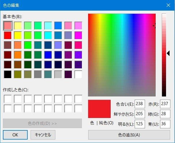 f:id:ogohnohito:20200129095343j:plain:right:w320