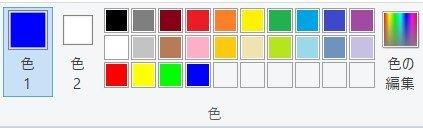 f:id:ogohnohito:20200129102119j:plain:right:w240
