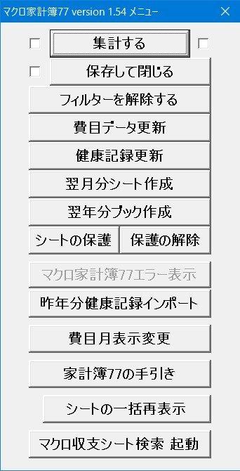 f:id:ogohnohito:20200206165126j:plain:right:w200