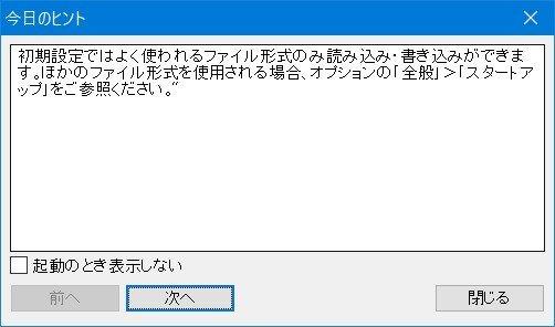 f:id:ogohnohito:20200207211028j:plain:right