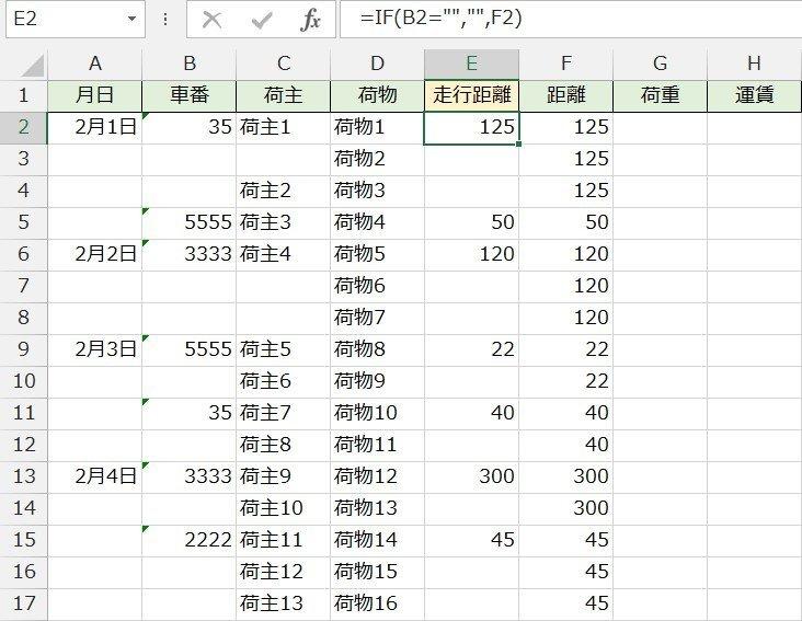f:id:ogohnohito:20200219140230j:plain:right:w512
