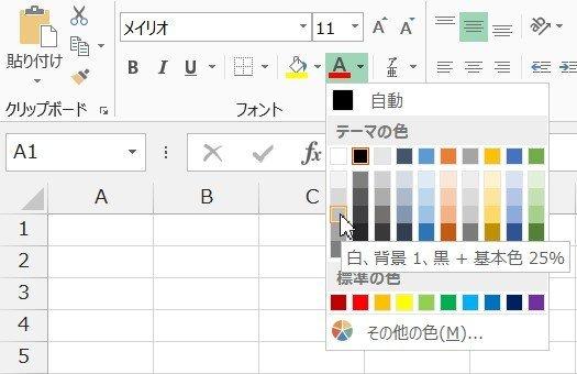 f:id:ogohnohito:20200418125329j:plain:right:w320