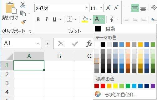 f:id:ogohnohito:20200418130340j:plain:right:w320