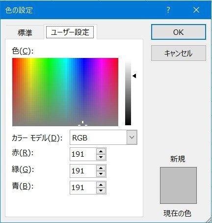 f:id:ogohnohito:20200418130804j:plain:right:w320