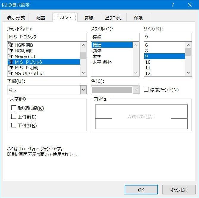 f:id:ogohnohito:20200418174559j:plain:right:w320