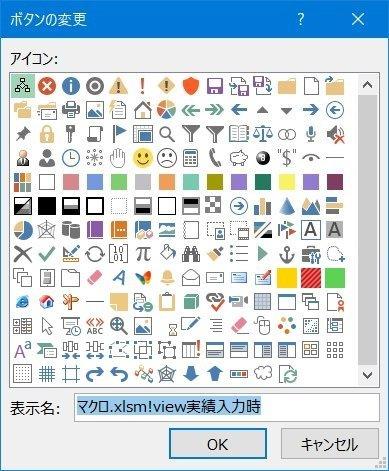 f:id:ogohnohito:20200420081721j:plain:right:w240
