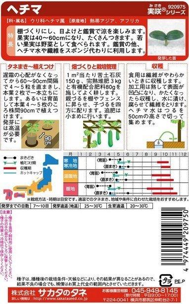 f:id:ogohnohito:20200429021359j:image:right:w160