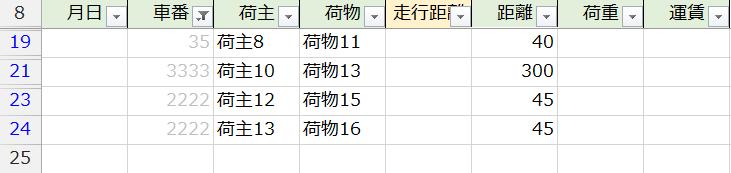 f:id:ogohnohito:20200509165319p:plain:right:w480
