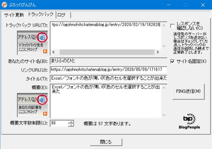 f:id:ogohnohito:20200516113604p:plain:right:w400
