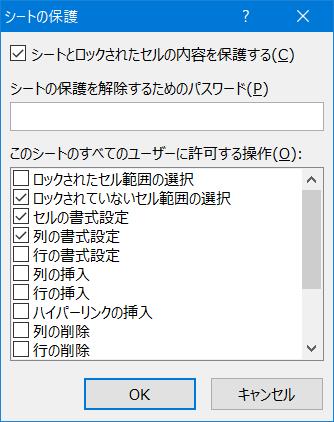 f:id:ogohnohito:20200612084649p:plain:right:w240