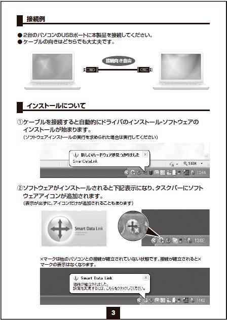 f:id:ogohnohito:20200627222943p:image:right:w400