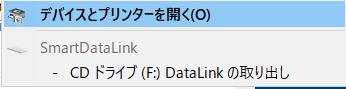 f:id:ogohnohito:20200627224054p:plain:right:w240