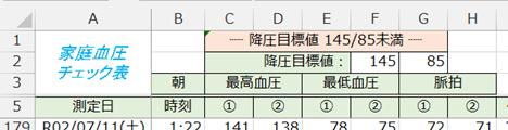 f:id:ogohnohito:20200912022548p:plain:w400:right