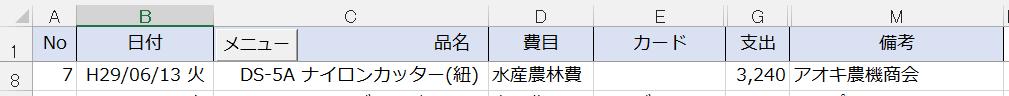 f:id:ogohnohito:20200915200602p:plain:right