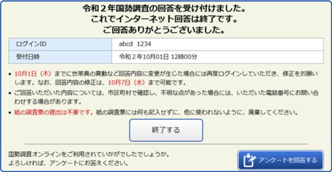 f:id:ogohnohito:20200917090749p:plain:right:w480