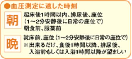 f:id:ogohnohito:20201022143330p:image:right:w320