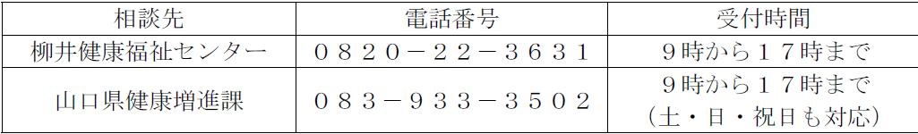f:id:ogohnohito:20210101171856p:plain:w640