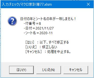 f:id:ogohnohito:20210211203912p:plain:right:w320