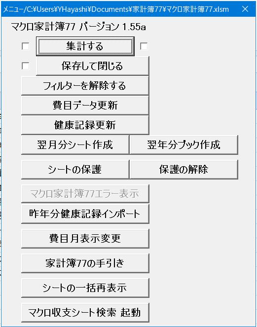 f:id:ogohnohito:20210211210941p:plain:right:w360