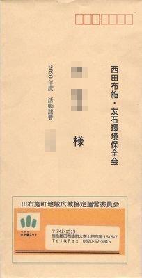 f:id:ogohnohito:20210225174816j:image:right:w160