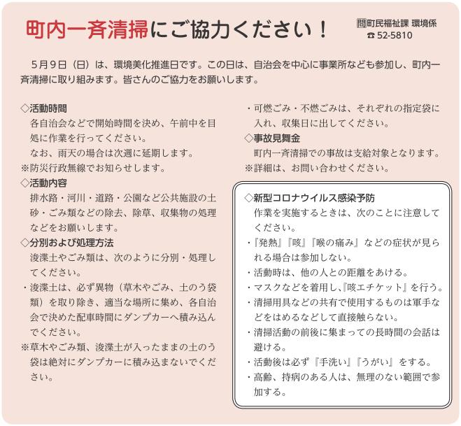 f:id:ogohnohito:20210512194532p:plain:w600