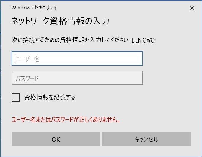 f:id:ogohnohito:20210715115208j:image:right:w320