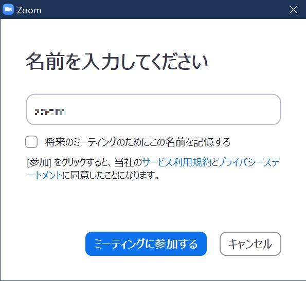 f:id:ogohnohito:20210912061916p:plain:right:w320