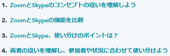 f:id:ogohnohito:20210913164806p:plain:w400