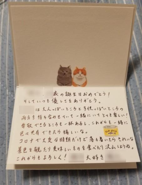 彼女への手紙
